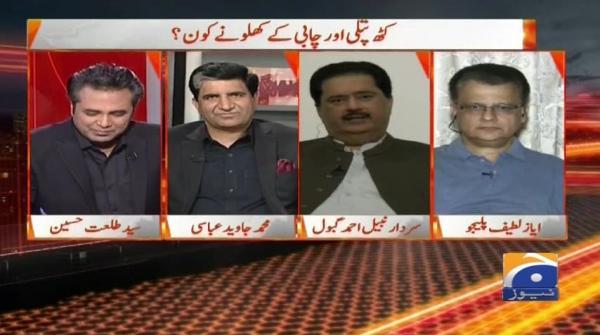 Kath Putli Aur Chabi Kay Khilonay Kon? Naya Pakistan