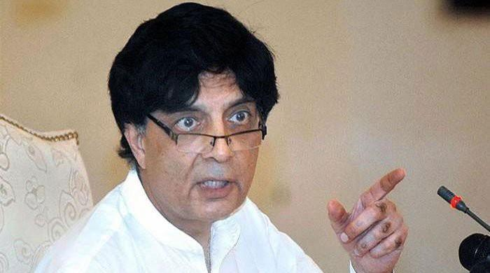 Difference of opinion suppressed in PML-N: Ch Nisar