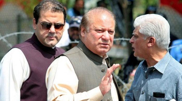 They are after my father's business, says Nawaz during corruption hearing