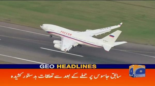 Geo Headlines - 11 PM - 20 March 2018