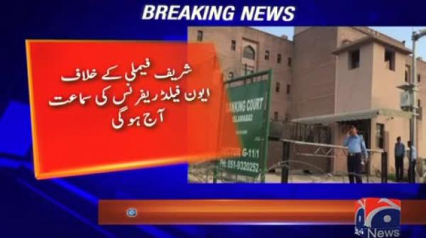 Wajid Zia resumes recording statement in Avenfield properties case