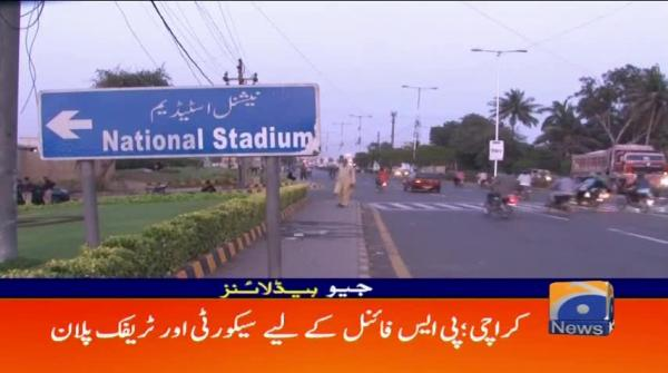 Geo Headlines - 09 AM - 21 March 2018