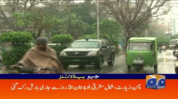 Geo Headlines - 11 AM - 21 March 2018