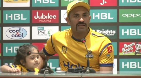 Mini PSL? Wahab Riaz's adorable daughter joins him in press conference