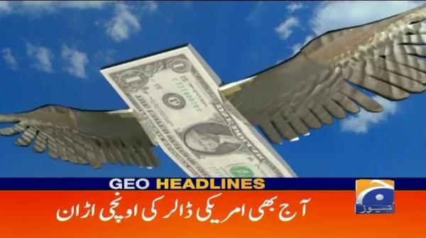 Geo Headlines - 02 PM - 21 March 2018