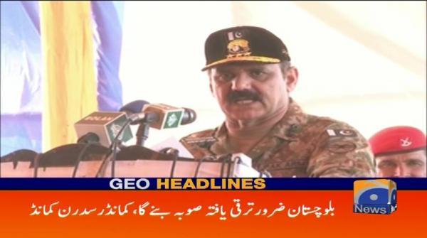 Geo Headlines - 07 PM - 21 March 2018