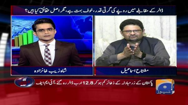 Aaj Shahzeb Khanzada Kay Sath - 21 March 2018