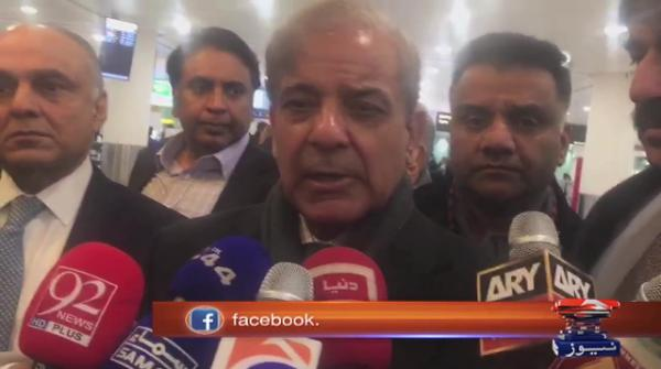 Institutions must collaborate for country's progress: Shehbaz