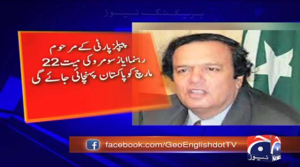 Ayaz Soomro's funeral prayers to be held in Brooklyn today