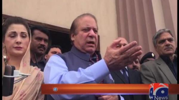 Nawaz terms SC justice's remarks on Panama case 'no ordinary thing'