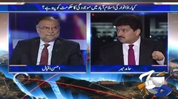 Kya Musharraf Ko Pakistan Anay Per Griftar Nahi Kiya Jai Ga? Capital Talk
