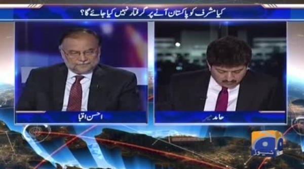 Shahbaz Sharif Noon League Ko Muttahid Kar Paein Gae? Capital Talk