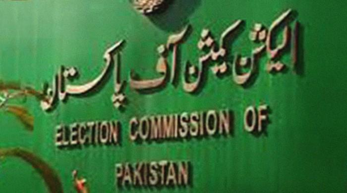 ECP to set up 14,487 display centres for voters' lists