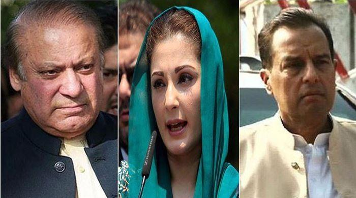 Nawaz, family reach accountability court for Avenfield reference hearing