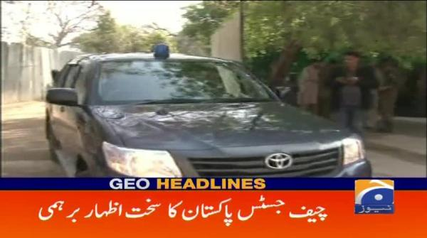 Geo Headlines - 11 AM - 22 March 2018