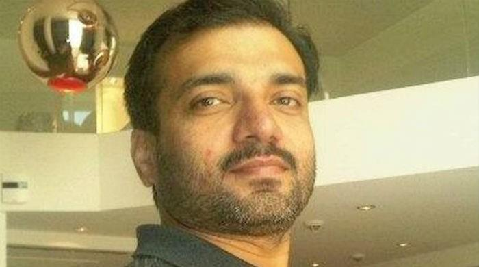 DC Gujranwala found dead in apparent suicide