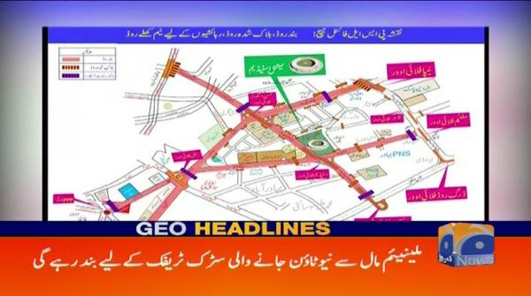 Geo Headlines - 01 PM - 22 March 2018