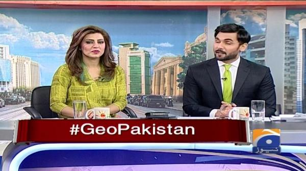 Geo Pakistan - 22 March 2018