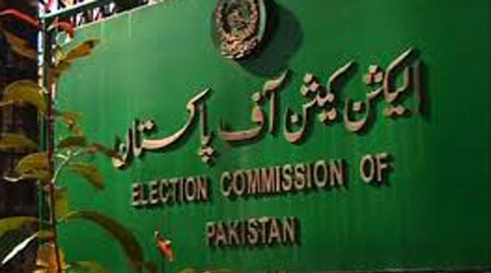ECP receives 52 objections on draft delimitation constituencies