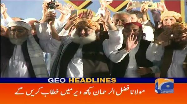 Geo Headlines - 09 PM - 22 March 2018