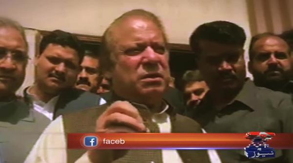 Nawaz invites state institutions for consultation on democracy, national interest