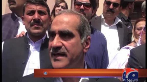 Saad Rafique requests NAB to postpone questioning in housing scam