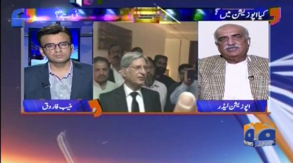 Kya Opposition Main Nigran Wazir E Azam Kay Naam Per Mushawarat Shuru Ho Gaee?Aapas Ki Baat