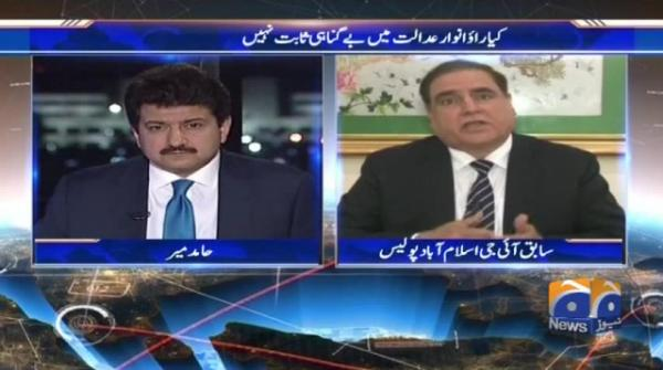 Kya Rao Anwar Adalat Main Baygunahee Sabit Nahi Kar Paye  Gay?Capital Talk