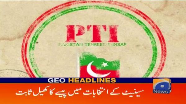 Geo Headlines - 11 PM - 23 March 2018