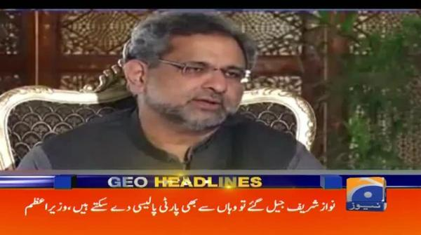 Geo Headlines - 10 AM - 24 March 2018