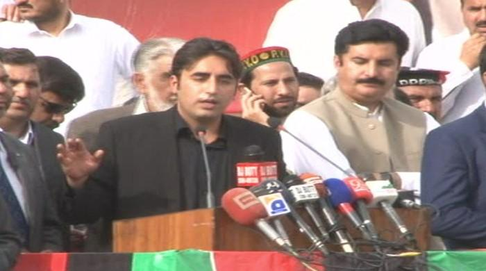 PPP has long-standing relation with KP: Bilawal