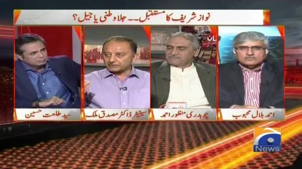 Naya Pakistan - 24 March 2018
