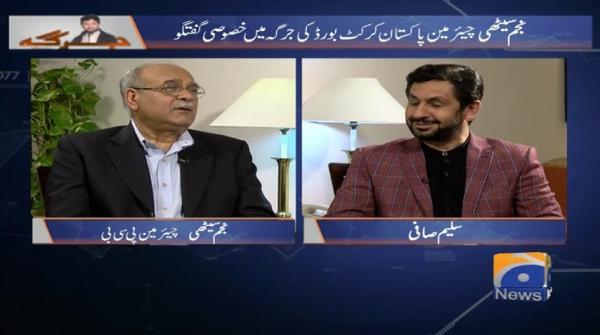 Jirga - 24 March 2018