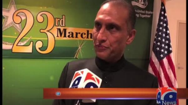 Pakistan-US relations can't be weighed in dollars, says Aizaz Chaudhry