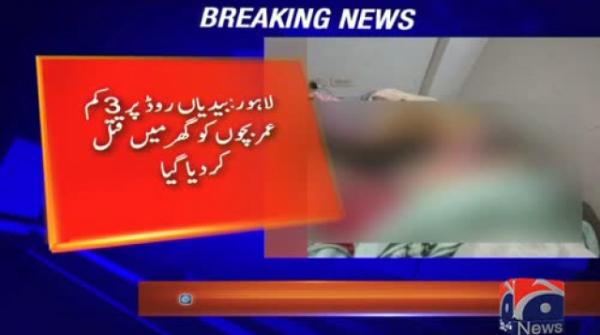 Mother 'chokes children to death' in Lahore