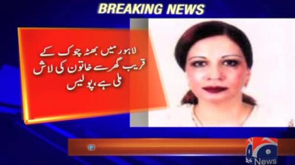 Former PML-N MPA Yasmeen Khan found dead at home in Lahore