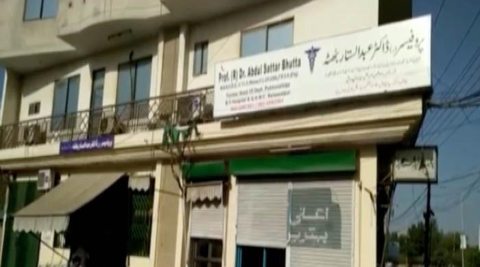 Nine-year-old TB patient dies after Bahawalpur hospital technician punches her