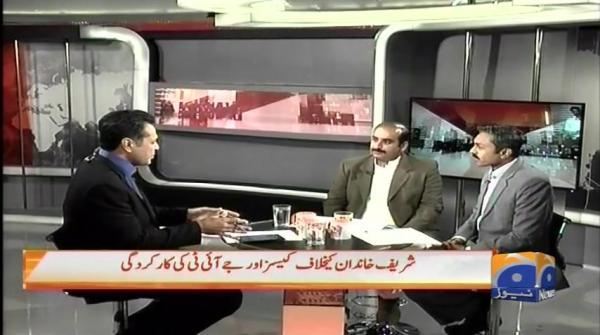Naya Pakistan - 31 March 2018