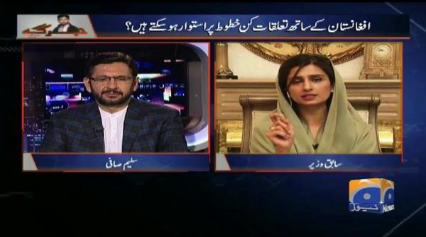 Jirga - 01-April-2018