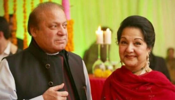 Maryam nawaz wishes parents on their th wedding anniversary
