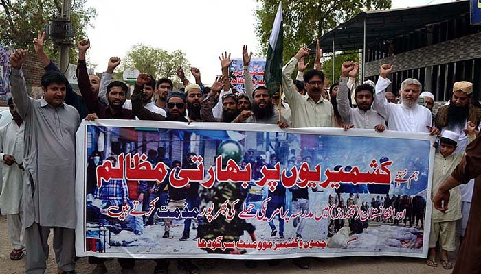 People from different walks of life participating in a demonstration to mark Kashmir Solidarity Day in Sargodha - APP