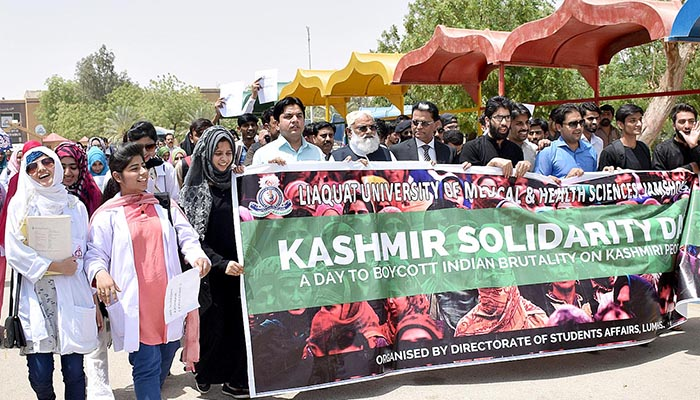 Kashmir Solidarity Day observed in Jamshoro - INP