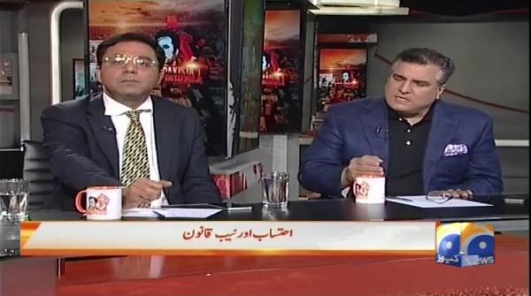 Naya Pakistan - 07 April 2018