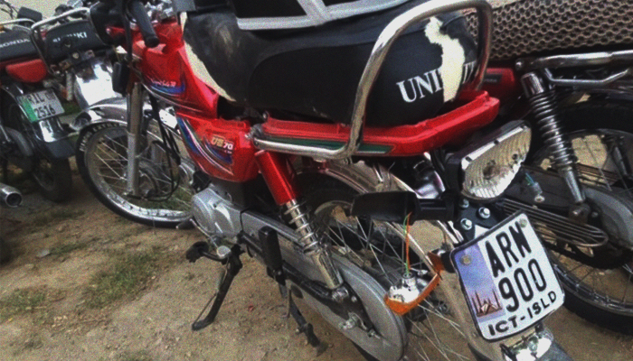 The motorcycle — belonging to Islamabad resident Ateeq Baig, the deceased, which he and his cousin, Raheel, were riding — that was hit by a white Toyota Land Cruiser (number plate QM-058), driven by Joseph Emanuel Hall, the defence and air attaché at a foreign embassy in Islamabad, that hit two motorcyclists (bike number plate ARM-900) on the Margalla Road, Islamabad, Pakistan, April 7, 2018. Geo.tv via Geo News
