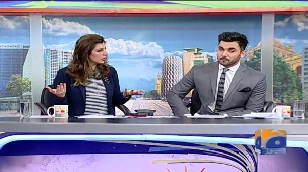Geo Pakistan - 09 April 2018