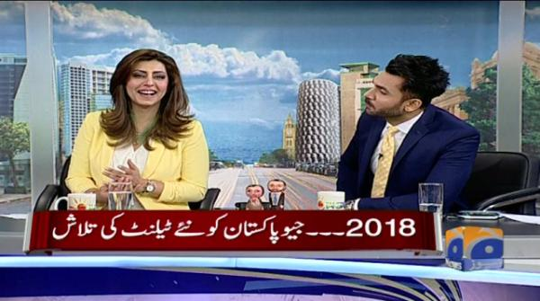 Geo Pakistan - 12 April 2018