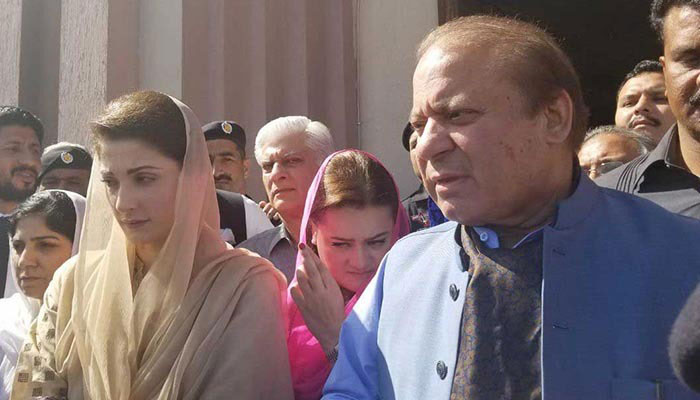 Disqualification duration will remain until those delivering verdicts are in seats: Maryam