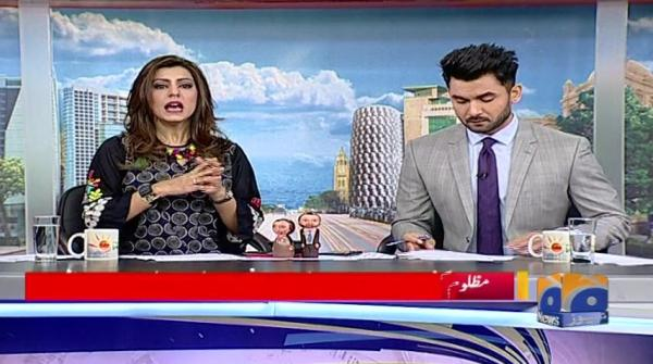 Geo Pakistan - 13 April 2018
