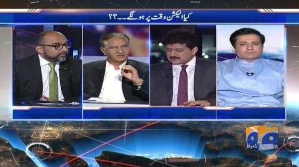Capital Talk - 17 April 2018