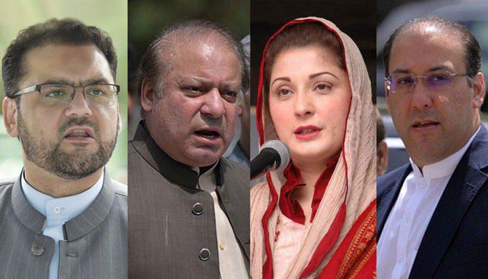 Verdict reserved on plea for submission of new evidence against Sharifs